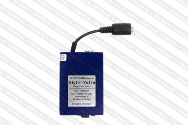 MOST-USB-адаптер SKIF-Volvo